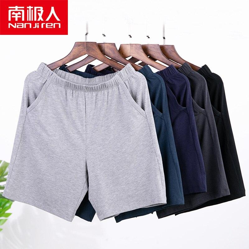 NANJIREN Summer Shorts Men Fashion Brand Breathable Male Casual Shorts Comfortable Plus Size Fitness Man Bodybuilding Shorts