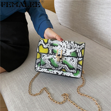 Luxury Snake Pattern Pu Women Party Clutch Bag Chain Purse H
