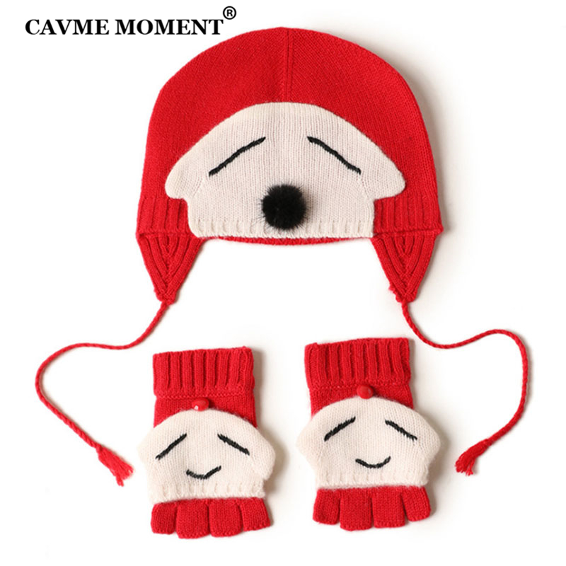 CAVME Knitted Cashmere Hat Gloves Set For Girls Boys Red Color Christmas Gift  Winter Kid's Red Hats Glove 100% Cashmere