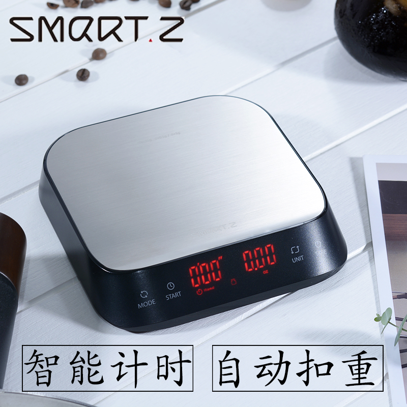 Smart Z Coffee Scale Electronic Scale With Timer Automatic Timing Kitchen Scale 3kg