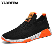 Mężczyźni Vulcanize buty 2020 nowych mężczyzna Sneakers oddychające buty męskie męskie wygodne buty moda Sneakers buty męskie buty dla dorosłych tanie tanio yadibeiba Mesh (air mesh) Cotton Fabric Wiosna jesień Y-01 Płytkie Lace-up Niska (1 cm-3 cm) Stałe Pasuje prawda na wymiar weź swój normalny rozmiar