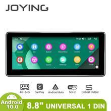 8.8 인치 IPS 화면 안드로이드 10.0 단일 딘 자동차 라디오 플레이어 Octa 코어 4GB Ram + 64GB Rom 4G 및 DSP 모듈 내장 GPS 스테레오 오디오