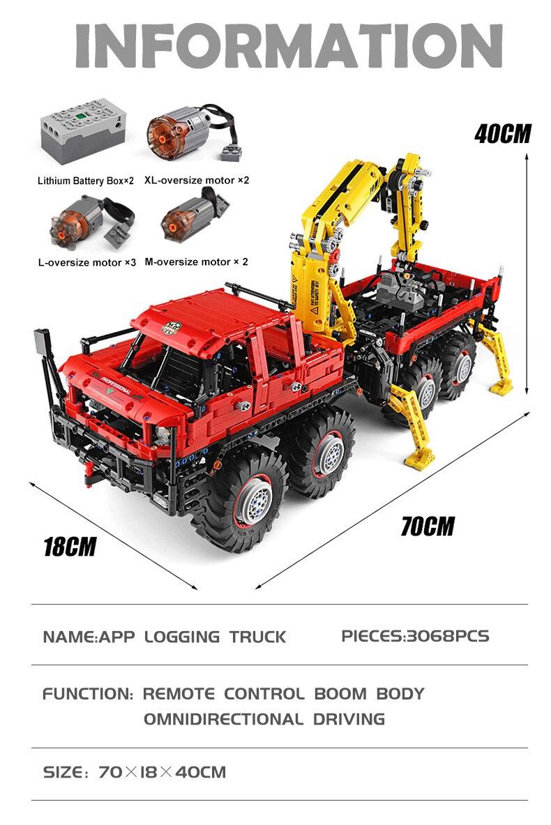 MOULD KING  Technic Motor Power Mobile Crane Mk II Building Block 12