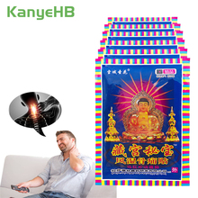 32pcs/4bags Medical Plaster Joint Pain Relieving Patch Knee Rheumatoid Arthritis Chinese Pain Patch Massage A060 32pcs 4bags chinese medical plasters snake oil for muscle pain relieving patch arthritis pain patchs health care d1502