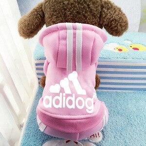 Image 2 - Vêtements dhiver pour chiens, veste chaude pour animaux de compagnie, manteau pour Chihuahua, pour petits et moyens chiots, tenue de Yorkshire, collection XS XXL