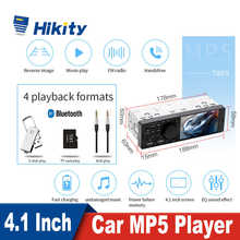 Hikity 4,1 Zoll TFT 1 Din Touchscreen Radio Stereo MP3 MP5 Auto Player FM Radio Audio Unterstützung Rückansicht kamera