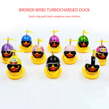 Bicycle Car Decoration Small Yellow Duck Creative Helmet Bamboo Pole Social Broken Wind Glow