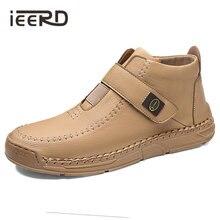Мужские ботинки из микрофибры; Модные кожаные ботильоны; Мягкая