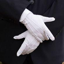 Белые Перчатки Унисекс Мага Почетном Карауле Руки Протектор Полный Палец Смокинг Формальный Этикет Приема Парад Трудовых Insurancen