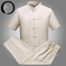 Outfit Costume-Buckle Men Casual Male Linen Shirt Summer Pants Short-Sleeve-Set Tang-Suit