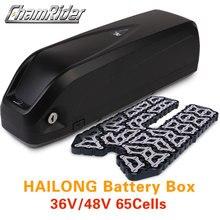 HaiLong caja de batería de bicicleta eléctrica para bicicleta eléctrica, tubo de bajada de Bajo tubo, con salida USB de 5V, con tiras de níquel de 10S, 6P, 13S, 5P