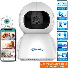 H.265 1080P Cloud WiFi Camera AI Human Detect Auto Tracking Smart Wireless Home Security Camera CCTV Camera Video Surveillance