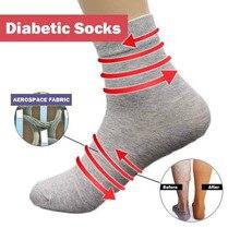 1 пара носков без пятки большого размера для дискомфорта ног у диабетиков отек ног J55