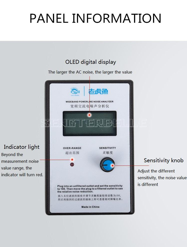 LCD Wideband Power Noise PowerLine Analyzer AC power noise tester EMI Measuring