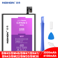 NOHON BM45 BM46 BM47 BN41 BN43 BM22 BM35 BM36 배터리 Xiao mi 레드 Mi 3 3 s 3X 4X 참고 2 3 4 4X mi 5 4C 5 s 교체 bateria