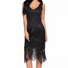 Vestido vintage com lantejoulas, plus size, 4xl, mulheres, 1920s, decoração inspirada em lantejoulas, rolamento, 20s, ótimo gatsby vestido vestidos