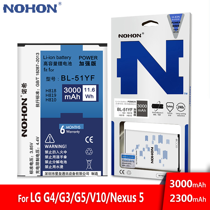 Original NOHON Battery For <font><b>LG</b></font> G4 G3 <font><b>G5</b></font> V10 Google Nexus 5 BL-53YH BL-51YF BL-42D1F BL-45B1F BL-T9 Real High Capacity <font><b>Bateria</b></font> image