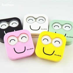Smile Lens Case with Stick Mirror Set Contact Lens Partner Container Storage Holder