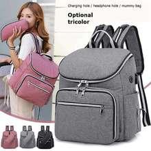 방수 엄마 기저귀 가방 패션 출산 기저귀 가방 대용량 베이비 케어 간호 가방 어머니 다기능 배낭