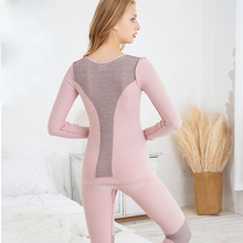 O-Neck Heat Women's Thermal Underwear Two-piece Set Inner We