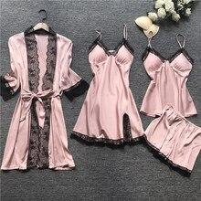 Женские пижамные комплекты, атласная пижама из шелка, 4 предмета, пижама на тонких бретельках, кружевная Пижама для сна, пижама с нагрудными ...