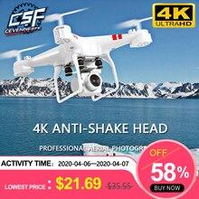 2020 New Drone 4k camera HD Wifi transmission fpv drone air