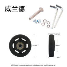 Wheel suitcase replacement  accessories  suitcase Makeup trolley part universal wheels rolling mute  damping Flight Case casters