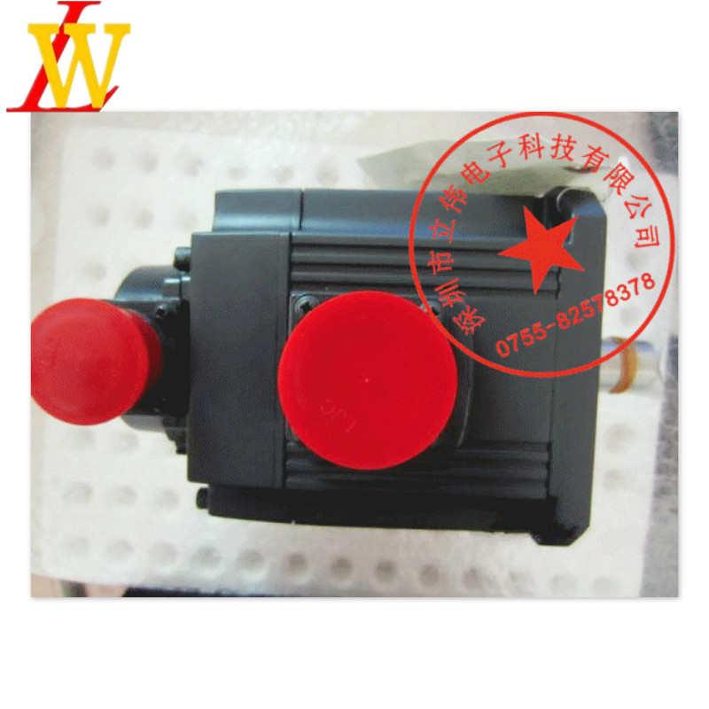 HC203S servo motor en bestuurder