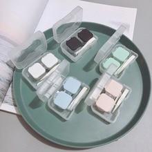 Контейнер для контактных линз портативный маленький прекрасный контейнер для сумок контактные линзы замачиваемый дорожный контейнер для хранения комплект