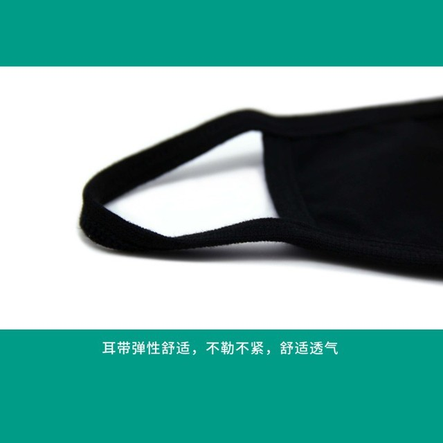 Black Pure Cotton Mask Cartoon Expression Pattern Anti-Dust Anti- Respirator Warm Thickening Half Face Mouth Mask 5