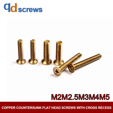 Copper M2M2.5M3M4M5 Countersunk flat head screws with cross recess Phillips countersunk brass screw GB819 DIN965 ISO 7046