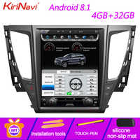 KiriNavi Vertical Screen Tesla Style 12.1 Car Multimedia For Mitsubishi Pajero Sport Montero Android 8.1 Radio GPS Navigation
