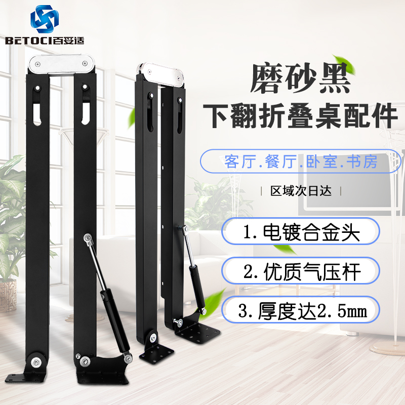 Multifunctional Telescopic Dining Table Slideway Desk Guideway Folding Table Invisible Table Hardware Fittings