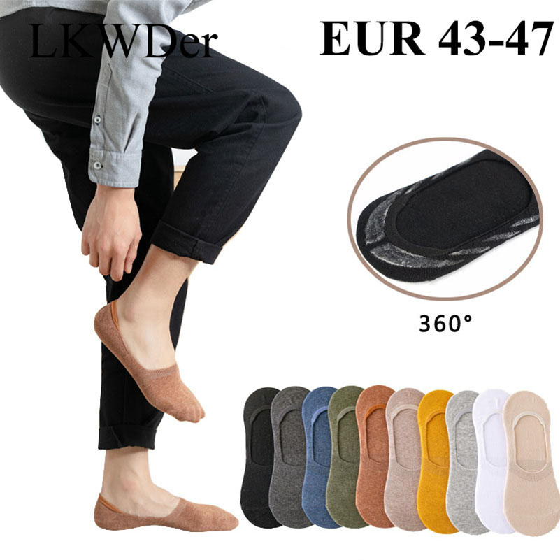 LKWDer 5 Pairs Mens Socks Summer 360 Degree Silicone Non-slip Invisible Male Boat Socks Large Plus Big Size 45,46,47 Socks Meias