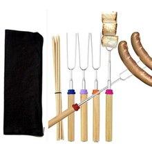 Раздвижные вращающиеся Зефирные палочки набор из 5 палочек для жарки костра 30 дюймов
