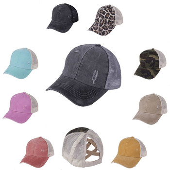 цена на 2020 Fashion Quick Dry Ponytail Criss Cross Baseball Cap Outdoor Sports Adjustable Anti UV Anti-Sweat Breathable Mesh Hat