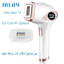 MLAY T4 500000 shots Free shipping! T4 Home Use IPL Face and Body Hair Removal For Hair Removal