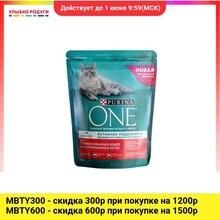 Сухой корм для стерилизованных кошек Purina One с лососем и пшеницей 750г