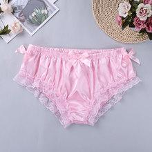 Lace Lingerie Panties Briefs Crossdress Gay Underwear Floral Men Sissy Men Bowknot Knickers