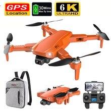 Dron S608 GPS 6K 4k, cámara Dual de HD, fotografía aérea profesional, wifi, FPV, Motor sin escobillas, Quadcopter plegable RC