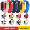 Bracelet for Xiaomi mi band 4 Strap watch Silicone wrist strap For xiaomi mi band 3 4 bracelet Miband 4 miband 3 strap Wristband
