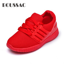 BOUSSAC Spring Summer Kids Shoes Mesh Breathable Children Shoes For Girls and Boys Light-weight Casual Sport Shoes Kids Sneakers