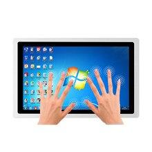 Mini PC industriel tout-en-un avec écran capacitif de 21.5 pouces, tablette intégrée de 19 ou 17 pouces, 8 go de RAM, SSD de 128 go, wi-fi Com