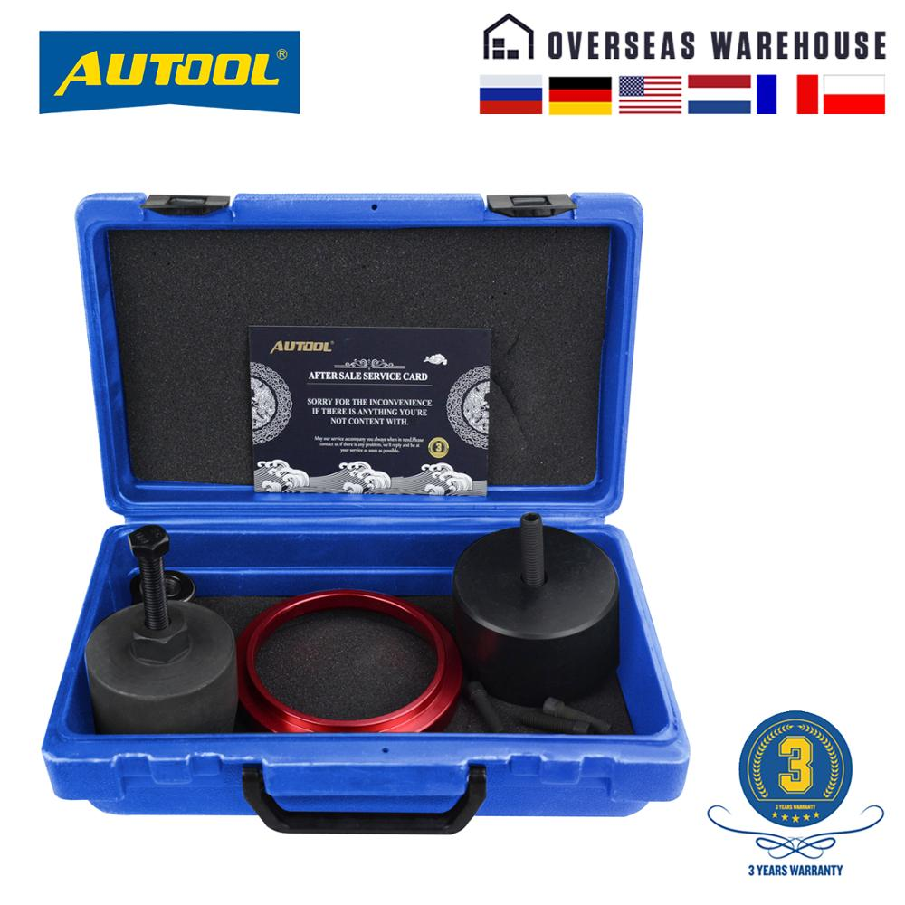 AUTOOL Front Crankshaft Rear Crankshaft Oil Seal Removal Tool Timing Tool Special Disassembly Tool for BMW N55