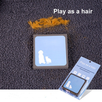 1Pcs Foam Sponge Pet Dog Cat Hair Shedding Brush Household Carpet Fur Lint And Car Seats Beds Mats Cleaning Tools Product