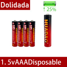 Disposable battery1.5v Battery AAA Carbon Batteries Safe Strong explosion-proof 1.5 Volt AAA Battery UM4 Batery No mercury