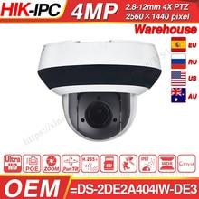 Hikvision OEM cámara IP PTZ OEM de DS 2DE2A404IW DE3 4MP 4X Zoom red POE H.265 IK10 ROI WDR DNR cámara domo CCTV