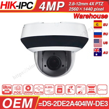 Hikvision OEM kamera PTZ IP OEM od DS 2DE2A404IW DE3 4MP 4X Zoom netto POE H.265 IK10 ROI WDR DNR kopuła kamera telewizji przemysłowej