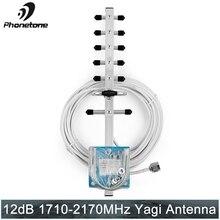 Antenne Yagi à Gain élevé 12dBi 1710 2170 MHz DCS & WCDMA 3G extérieure pour amplificateur de Communication de téléphone portable avec câble N mâle 10m