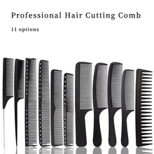 New Technology Carbon Fiber Salon Hairdressing Comb Hair Comb Ultra-thin Tangled Hairbrush Professional Barber Tools